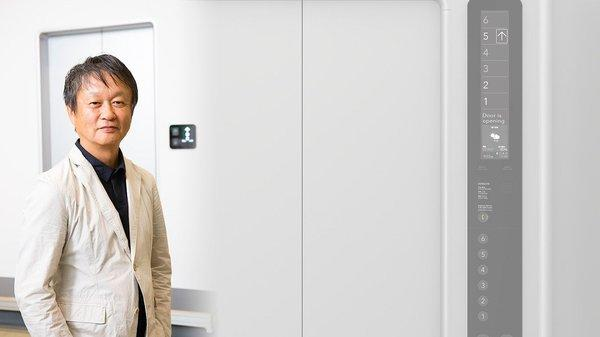 Hitachi Elevator, in cooperation with Japanese designer Naoto Fukasawa, has developed its first concept elevator, the HF-1, as a result of the undertaking of a mission to create a truly user-friendly conveyance