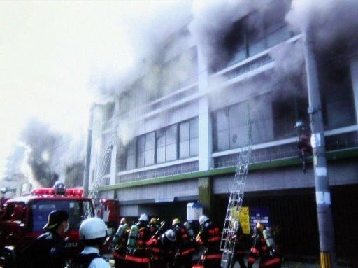 Six people died after a fire swept through a Japanese hotel on Sunday morning, in Fukuyama