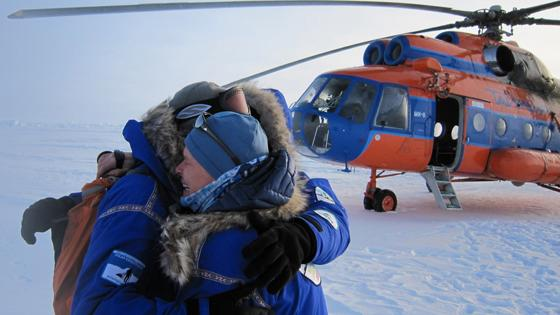 Dr. Ross' South Pole Expedition
