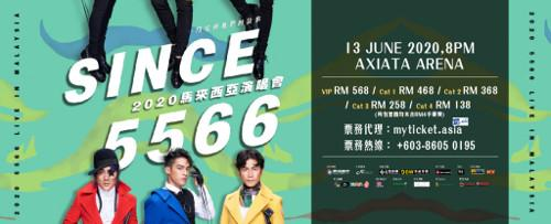 Take note of the new date for Mandopop group 5566's concert in Malaysia.