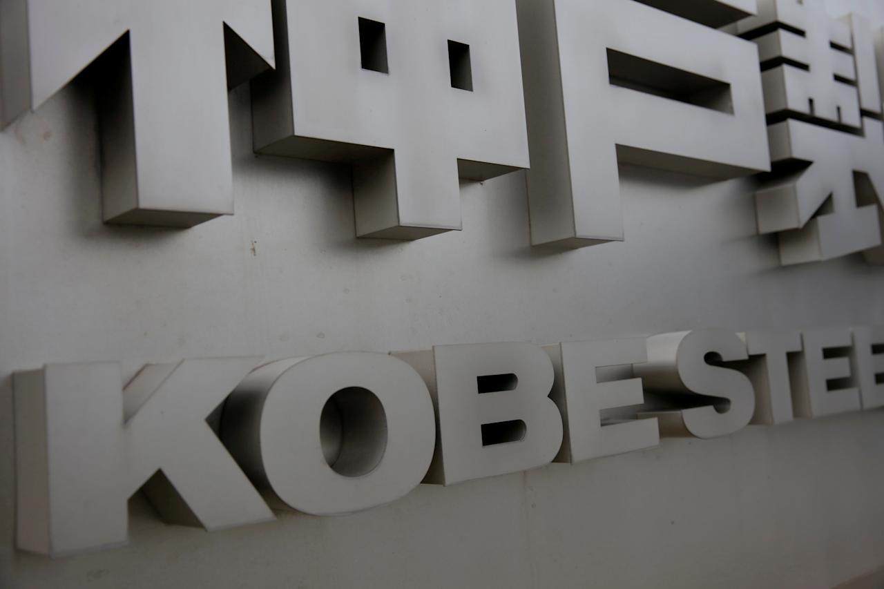 FILE PHOTO: The logo of Kobe Steel (Kobelco) is seen at the company headquarters in Kobe, western Japan October 24, 2017.   REUTERS/Thomas White/File Photo
