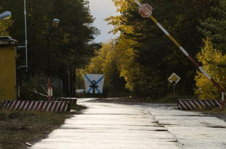 A view shows an entrance checkpoint of a military garrison located near the village of Nyonoksa in Arkhangelsk Region