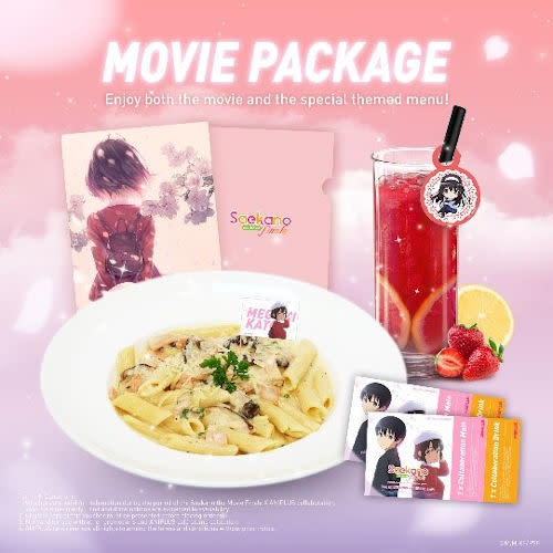 The ANIPLUS café Movie Package goes on sale this 19 March.