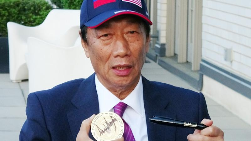 Trump meets Taiwan's Foxconn boss-turned-politician Terry Gou at White House