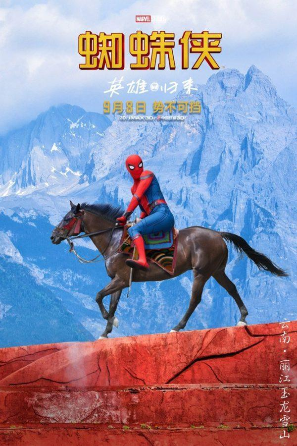 <p>Does whatever a spider can… which includes riding a horse in the Himalayas. (Credit: Sony/Marvel Studios) </p>
