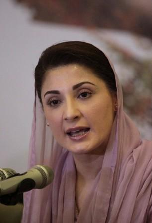Maryam Nawaz, speaks during a news conference in Lahore,