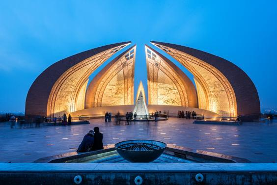 The Pakistan monument in Islamabad represents the four provinces of the country (Getty Images/iStockphoto)
