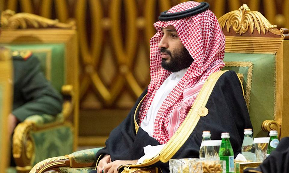 Mohammed bin Salman 'granted an audience'.