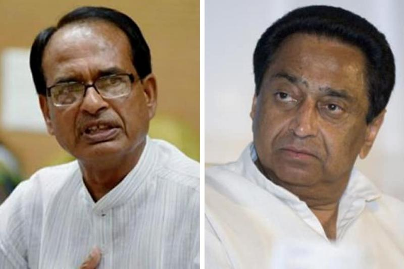 Ministers Were Turned Away From Vallabh Bhawan And Middlemen Welcomed in Kamal Nath Govt: Shivraj