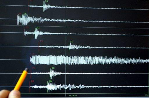 Friday's 6.1-magnitude earthquake had its epicentre near Ernabella, in the middle of Australia