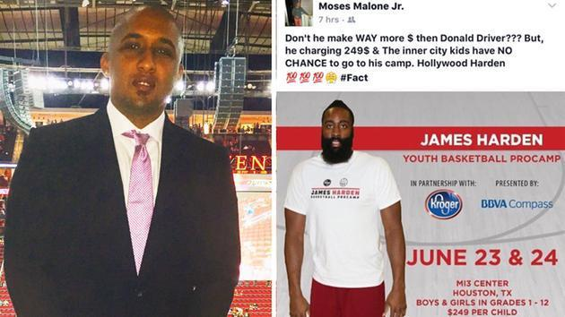 93e8b0d8ca6 Moses Malone s Son Was Attacked Outside A Houston Club And Claims It ...