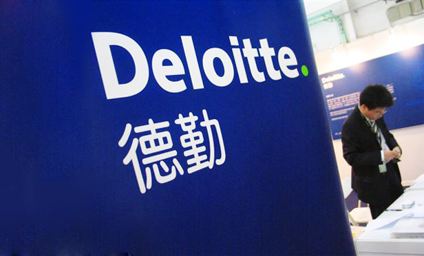 Deloitte launches Hong Kong law firm led by China general