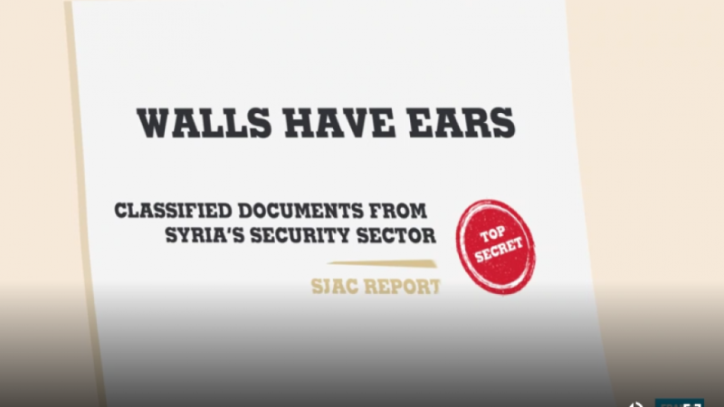 Thousands of smuggled documents expose Syria's shady security agencies