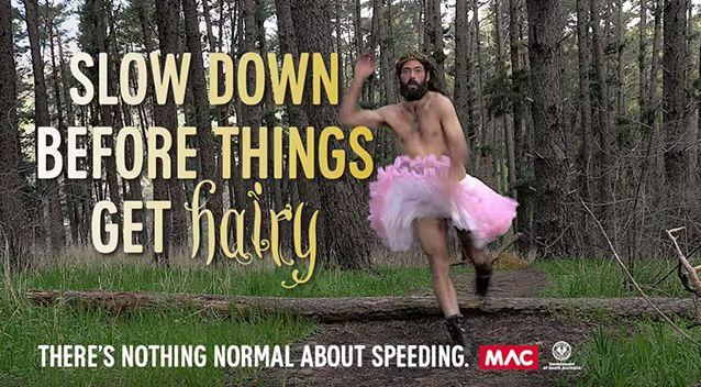 Ad Standards found the campaign had not breached advertising rules. Photo: MAC
