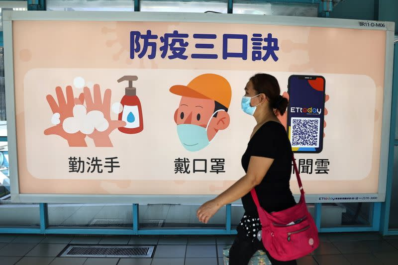FILE PHOTO: A woman wears a face mask at a metro station during the global outbreak of the coronavirus disease (COVID-19) in Taipei