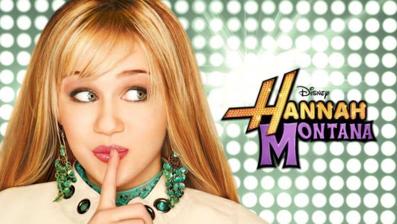 You'll get the best of both worlds with Hannah Montana.