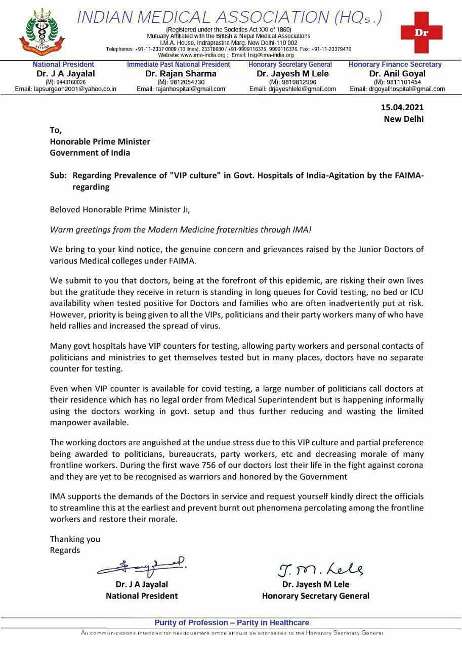 IMA's letter to the PM regarding 'VIP Culture' at government hospitals