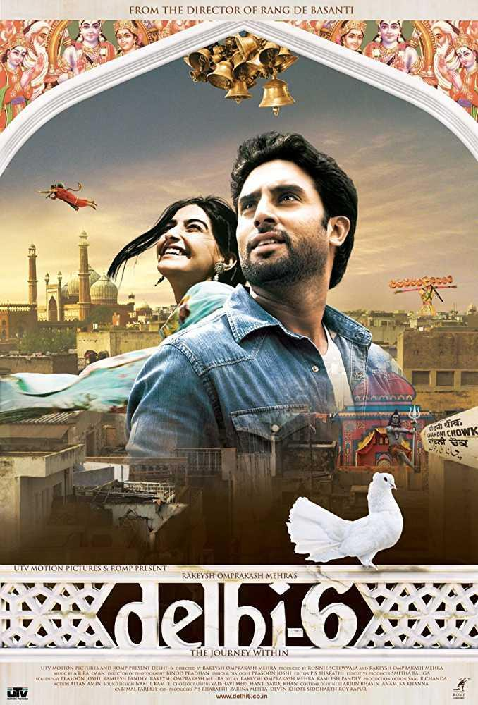 Although this film received a lukewarm response, Abhishek's acting shines through in the movie, which is based in old Delhi.