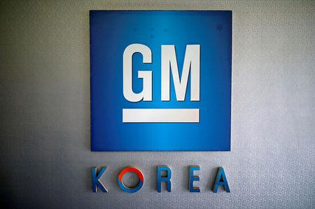 South Korea, GM agree to inject $4.35 billion to Korean unit