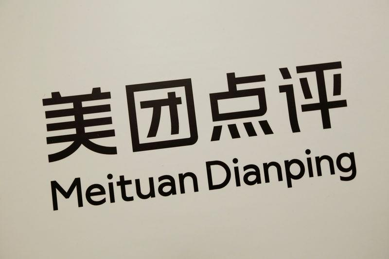Company logo of China's Meituan Dianping is displayed at a news conference in Hong Kong