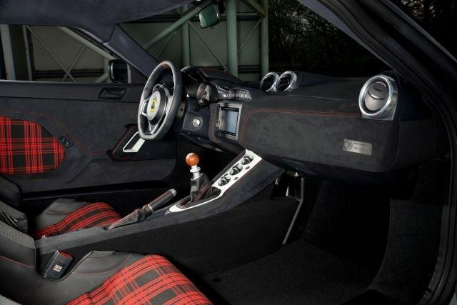 Inside the Lotus Evora Sport 410, built as a tribute to the James Bond Esprit