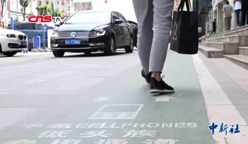 China shopping mall sets up lane for pedestrians glued to their mobile phones