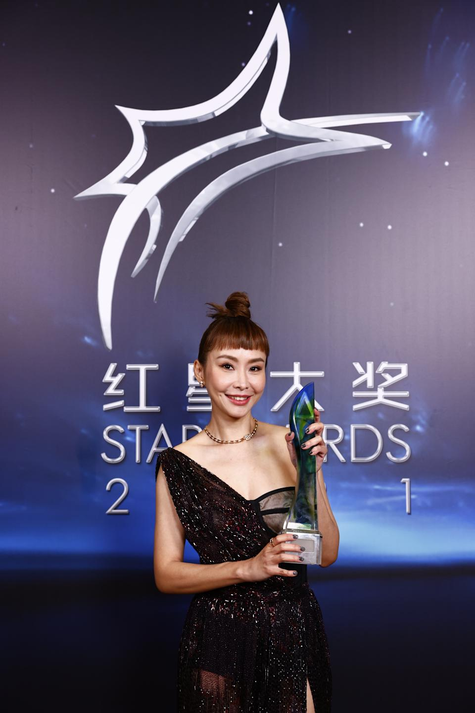 Ann Kok at Star Awards held at Changi Airport on 18 April 2021. (Photo: Mediacorp)
