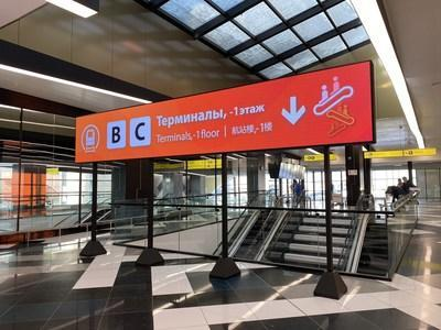 Sheremetyevo International Airport has introduced modern dynamic transfer information to guide people to the ITC (inter-terminal crossing) stations of the northern and southern terminal complexes.