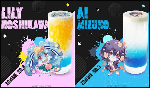 They're too pretty to drink!