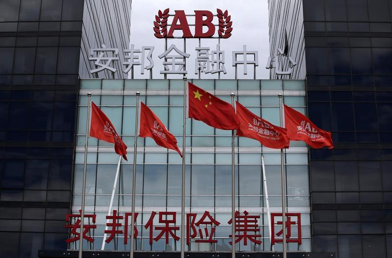 The headquarters building of Anbang Insurance Group are pictured in Beijing