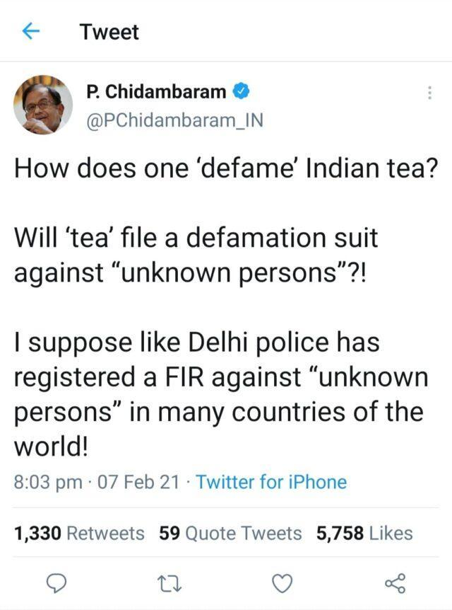 P.Chidambaram's tweet on the conspiracy