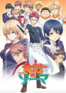 <p><em>Food Wars</em> is utterly ridiculous. Maybe the most intense culinary show out there, the series dramatizes an already frenetic industry and basically injects it with PCP. Watching on an empty stomach is not recommended. </p>