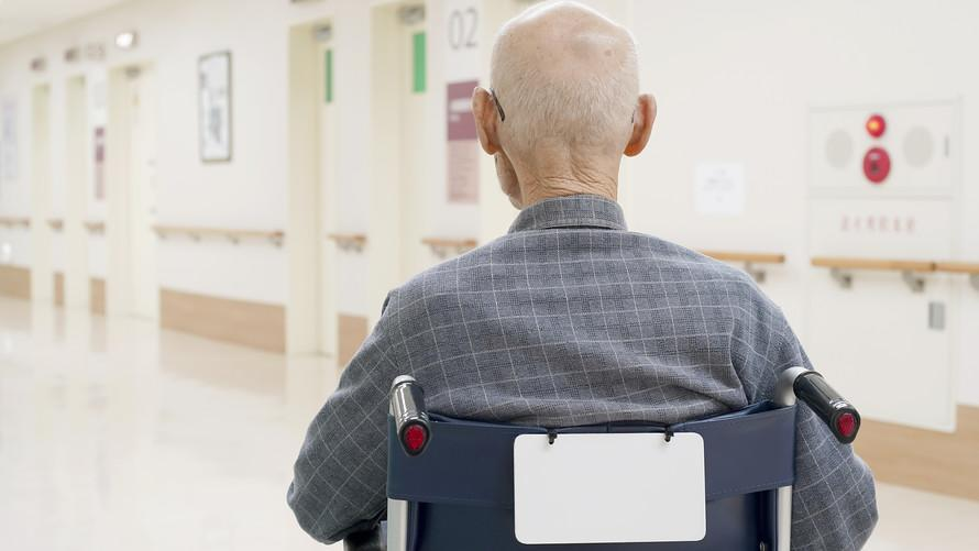 Does your hospital have an emergency room designed for seniors?