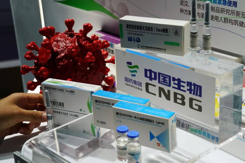 Booth displaying coronavirus vaccine candidate from CNBG in Beijing