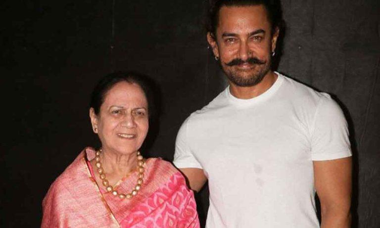 aamir khan with mom