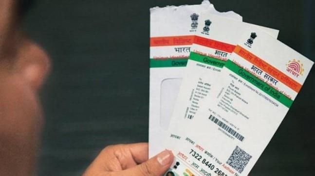 All PAN cards must be linked with Aadhaar or they will be considered fake and will be disabled after August 31. Instead of PAN, people will be able to quote Aadhaar number to file taxes.