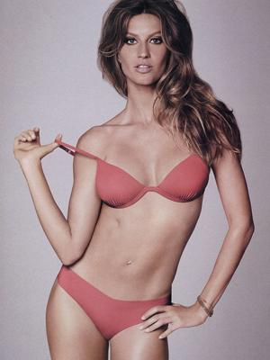The 31 year-old Brazilian model flaunts her body in sizzling red underwear for the latest Hope campaign.