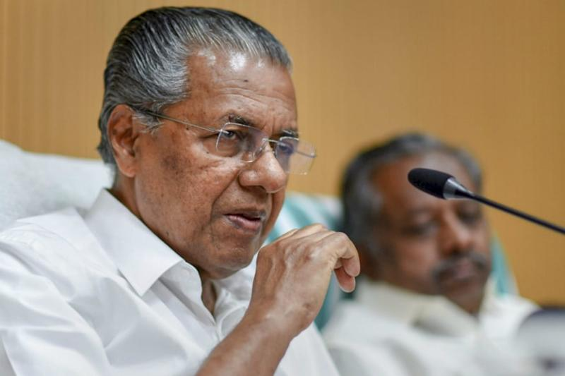 Kerala Cong Leader's 'Covid Queen' Remark on Health Minister Stems from Particular Mindset: CM Vijayan