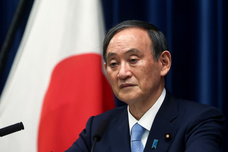 Japan's PM Suga holds news conference in Tokyo
