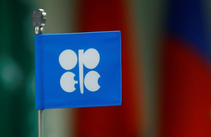 Opec expects US supplies to increase