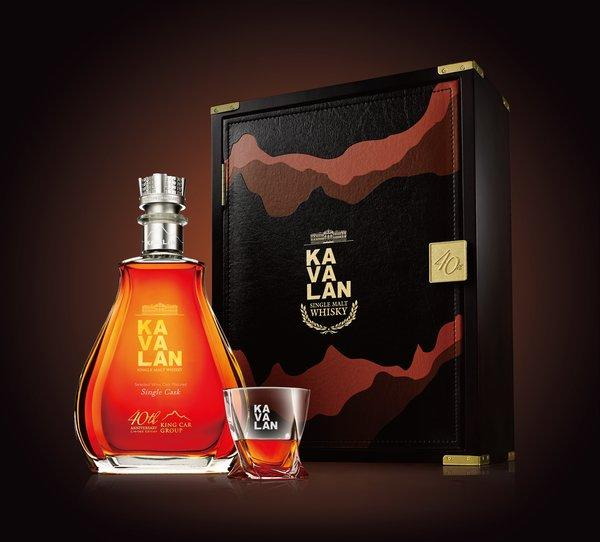 The crown-inspired cork design of the King Car 40th Anniversary bottle pays homage to the group's name, with the theme of Snow Mountain on the box acknowledging the land that King Car says it has become a part of
