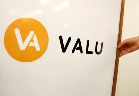 The logo of Valu is seen at their compnay office in Tokyo