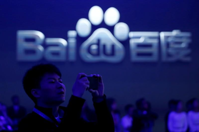 Baidu beats third-quarter estimates fueled by video streaming growth; shares up