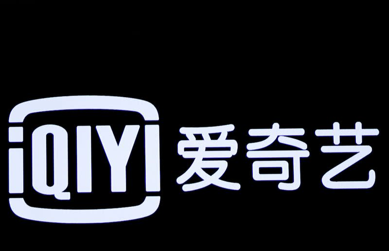 FILE PHOTO: An iQIYI logo is displayed on screen during company's IPO at Nasdaq Market Site in New York