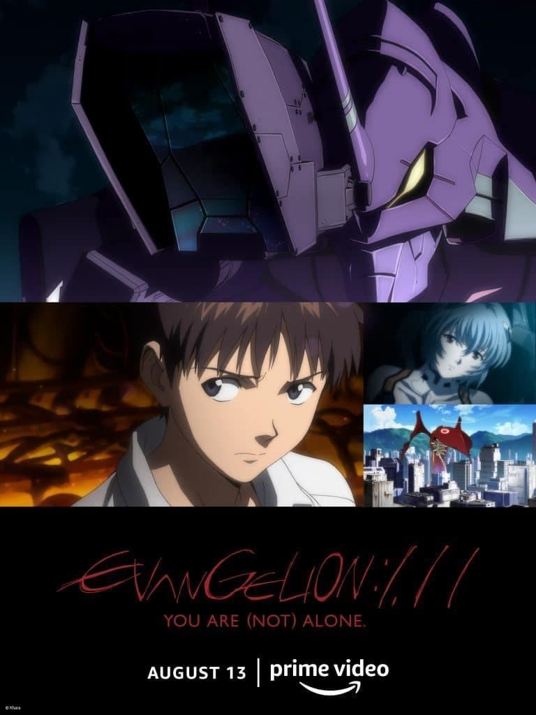 'Evangelion:1.11 You Are (Not) Alone'