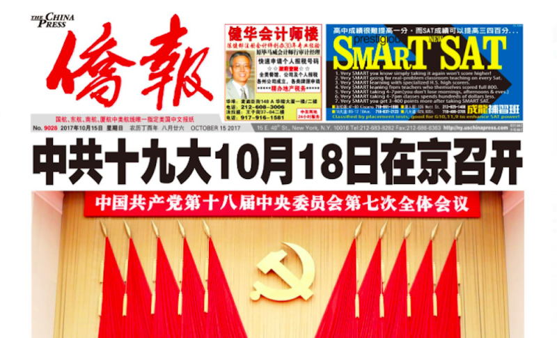 How one of America's biggest Chinese-language newspapers amplifies China's message.