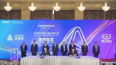 Signing ceremony was held today in Dafeng, Jiangsu Province, China, in the presence of representatives from ChemChina, ADAMA, Syngenta Group, and officials from Yancheng City Government as well as Dafeng District Government