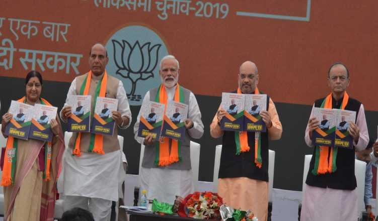 BJP manifesto promises annual income support, pension, interest-free loan for farmers