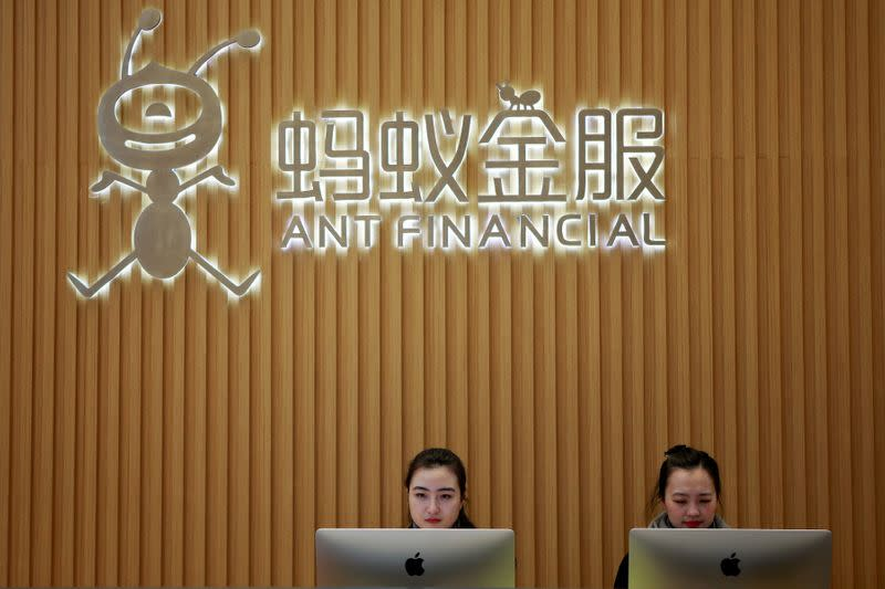 Secrecy and speed: Inside Ant Group's unusual IPO process