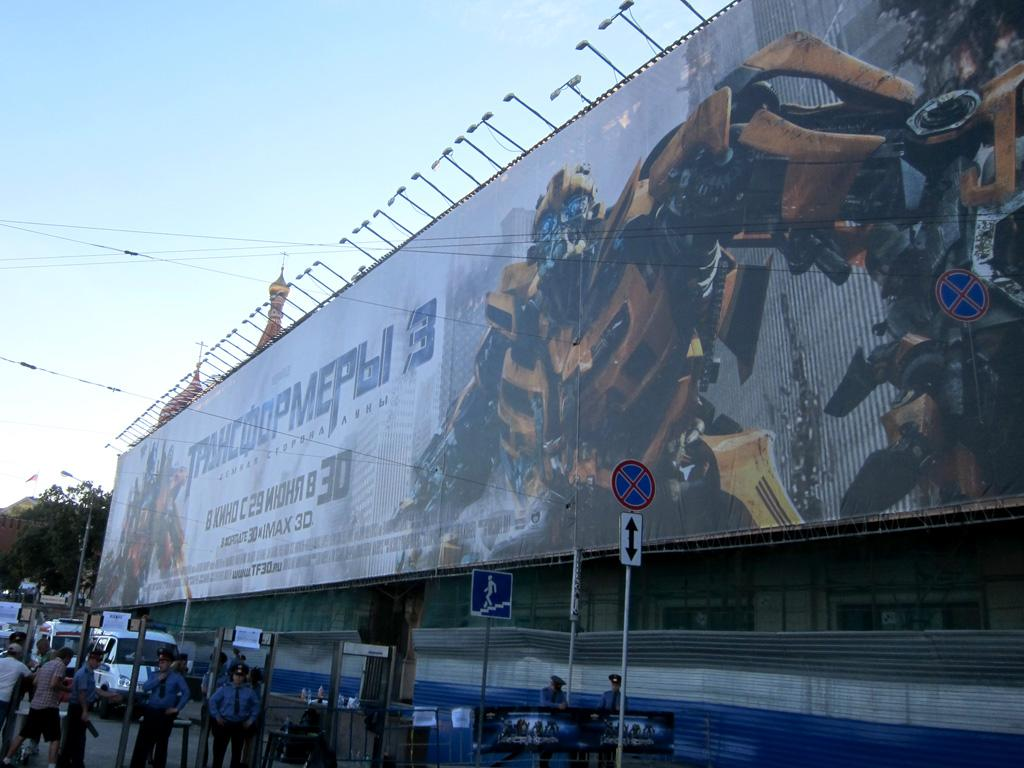 In case you wanted to know how to spell 'Transformers' in Russian.